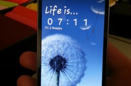 This is likely the Galaxy S4 Mini.