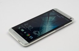 The HTC One mini display won't be as nice as the HTC One's.
