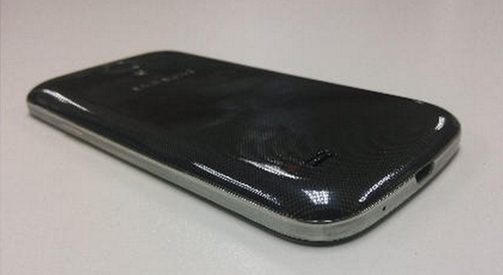 This could be the Samsung Galaxy S4 Mini.