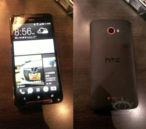 This is thought to be the HTC Butterfly S.