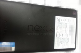 This is likely the Nexus 7 2, the new Nexus 7.