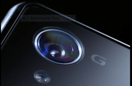 Another teaser photo of the Sony Xperia i1.