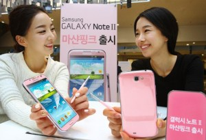 The Galaxy Note 3 could arrive in several different colors, just don't expect them on release day.