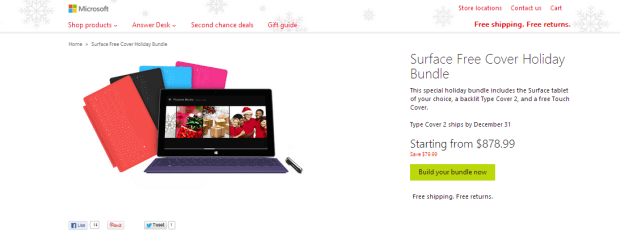surface free cover bundle