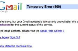 Server_Error