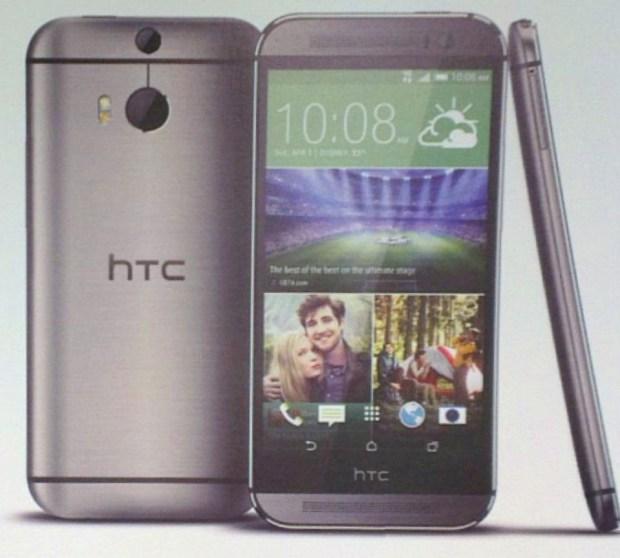 HTC-OneNew