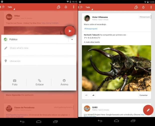 A new design for Google+ shows the same circular theme as the potential Android 4.5 icon.