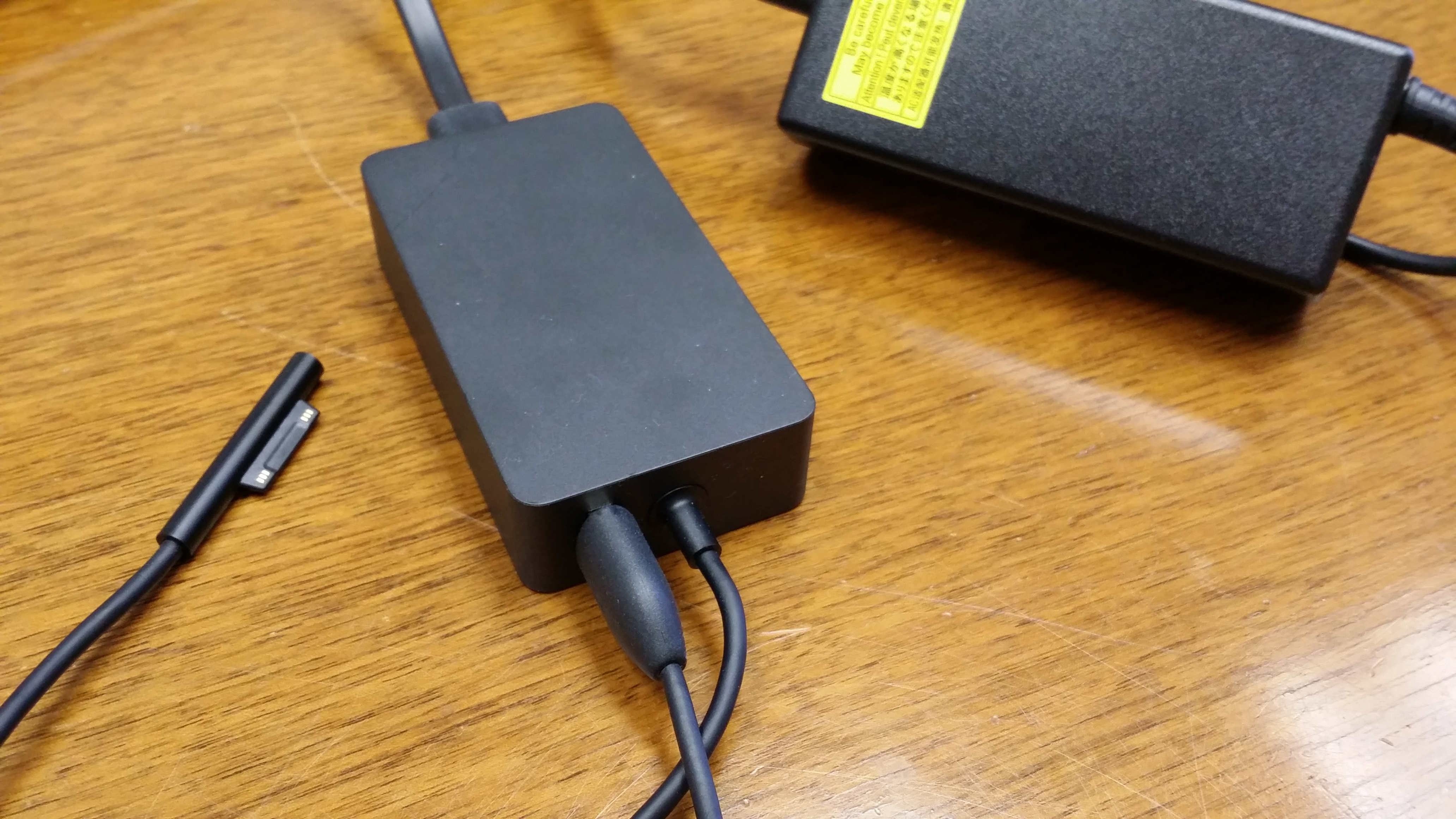 Dsc Orig also  together with Crlhi moreover Hp Elitebook G Notebook Charger P besides Ac. on surface pro battery charger 3
