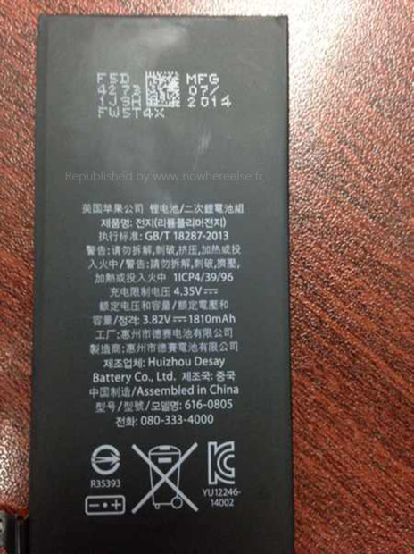 A larger battery is one of the iPhone 6 specs we expect.