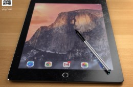 What the iOS 9 update tells us about the iPad Pro release.