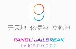 ios-9-jailbreak2