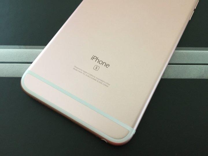 iOS-9.2-iPhone-6s-Plus-2