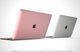 The 2016 MacBook Pro release date may arrive as early as June. Concept from Martin Hajek