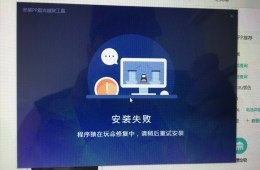 How to fix common iOS 9.3.3 jailbreak problems.