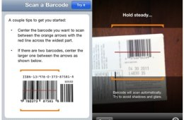 amazon-app-barcode
