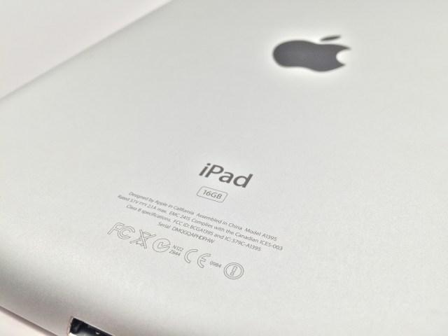 iPad 2 iOS 8.1.2 Review - 3