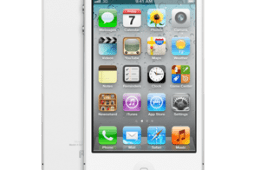step0-iphone4s-gallery-image4.png