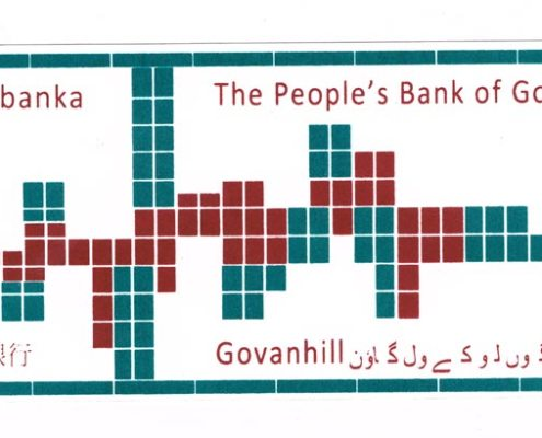 Ailie_Rutherford_Banknote_Peoples_Bank