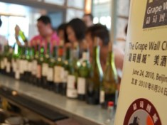 2010 grape wall challenge wine tasting maison boulud june 24