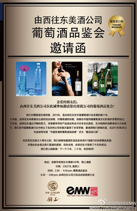 east meets west wine dinner at chengdu wine fair 2013