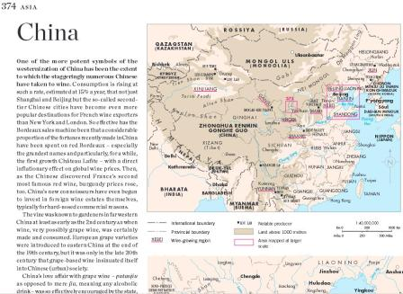 world atlas of wine hugh johnson jancis robinson shandong hebei china