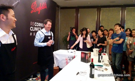 penfolds re-corking clinic china world summit wing beijing with peter gago (2)