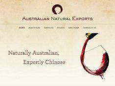 australian natural ross tan and nick van leeuwen.jpg
