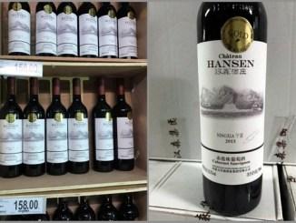 bruno-paumard-hansen-charles-carrard-french-wine-paradox-ningxia-wine-in-carrefour-china