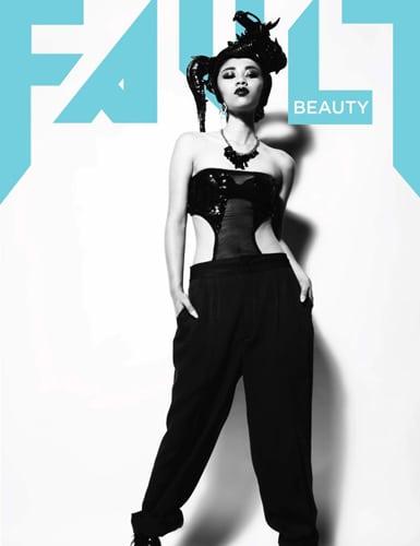 FAULT Magazine Issue 16 - Jessica Sanchez Beauty cover (web)