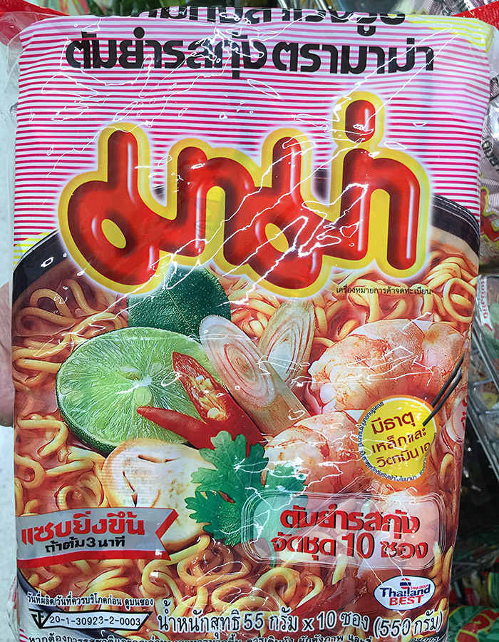 MAMA Oriental Style Instant Noodle Shrimp Tom Yum Hot & Spicy