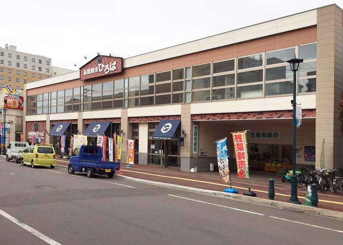 Entrance of Hakodate Morning Market