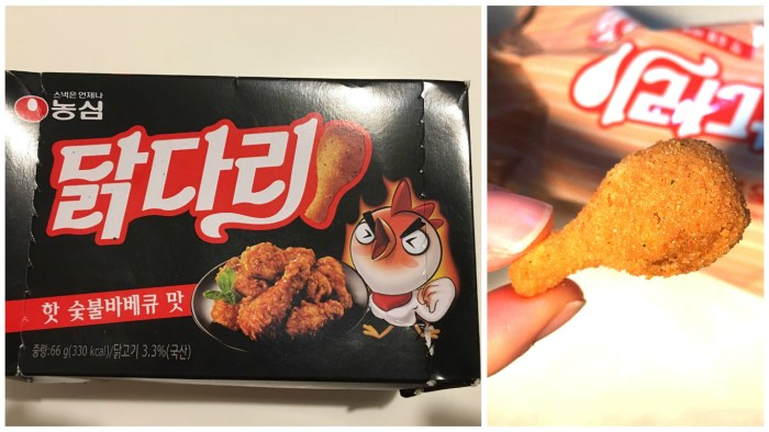 Korean fried chicken snack from lotte mart