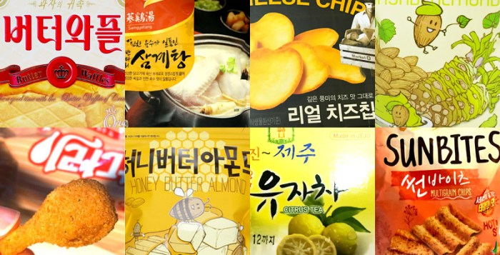 Korean supermarket snacks you can buy