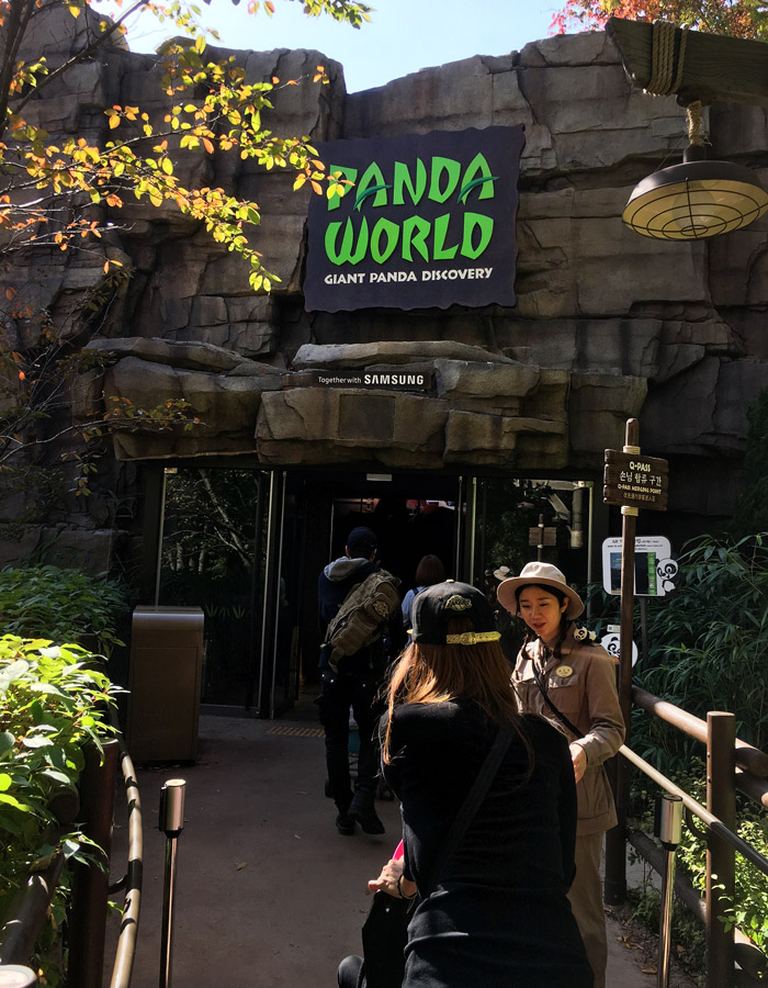 Entrance to Panda World