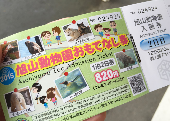 Asahiyama Zoo tickets