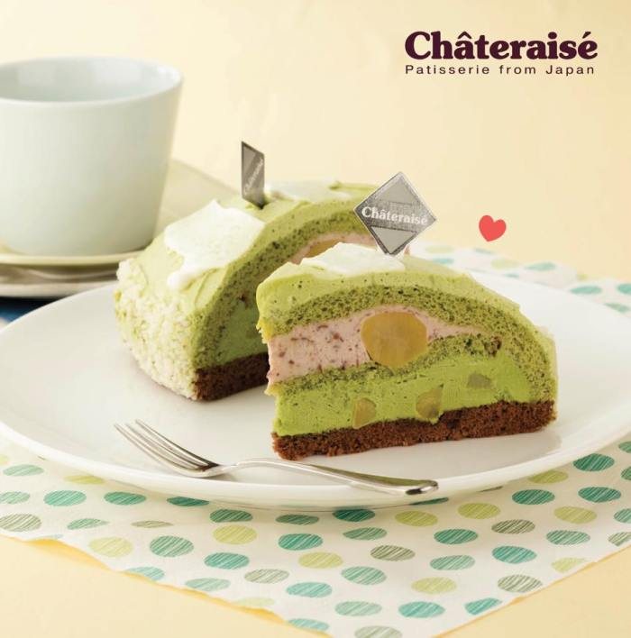 Match Bombe Cake - Chateraise
