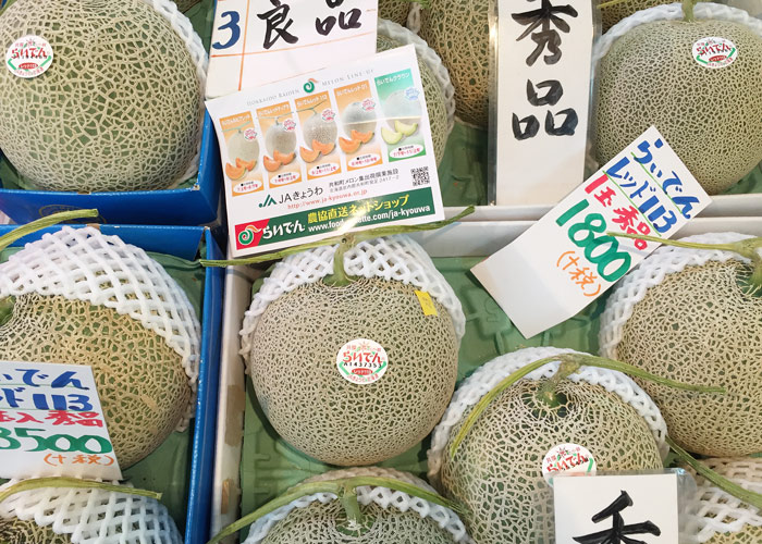Honeydew are seasonal produce in Hokkaido