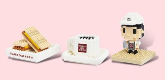 Toast Box tiny blocks