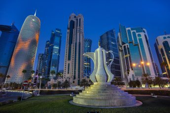 Giant teapot sculpture (dallah, or coffee pot monument) on Corniche near Sheraton Park. Doha, Qatar