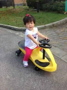 Dang Jia Qi 10.15.14 4
