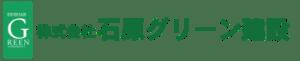 ishihara-green21_log