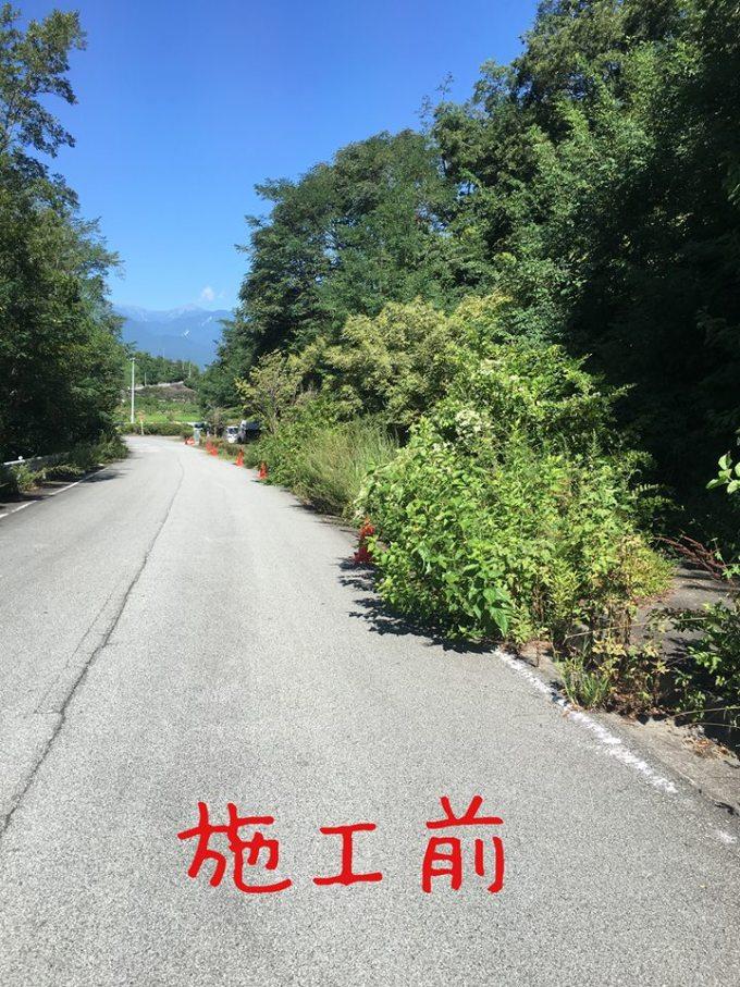 甲府市下向山町市道の除草作業