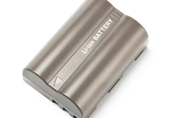 grey lithium-ion battery top view