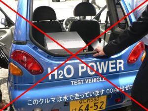 genepax wes 2 300x225 Genepax (Japanese Water Car Company) Shut to Silence