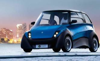 Qbeak Electric Vehicle