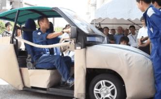 plush-electric-car