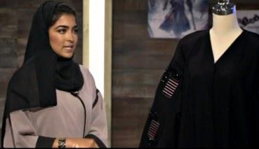 Dubai designer uses nano-tech to turn a traditional black abaya green!