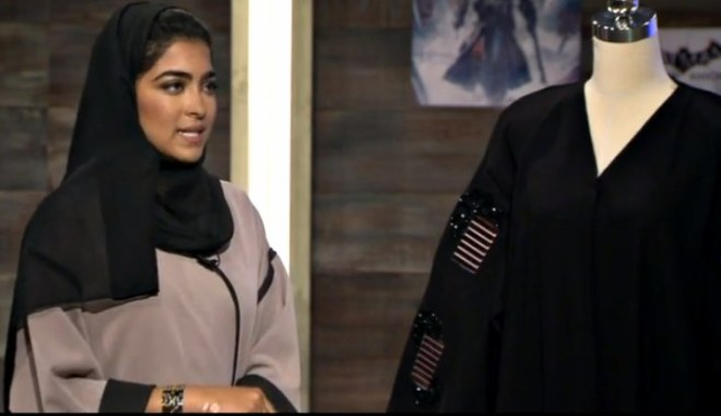 solar powered abaya