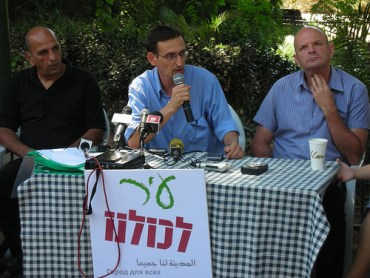 Green MK Dov Khenin to Run for Mayor of Tel Aviv