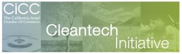 Israeli Clean Technology Companies Return from California Super-Tour